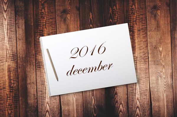 DXN eredmények - 2016. december